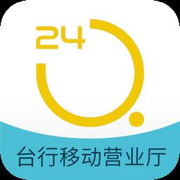 台州银行移动营业厅app