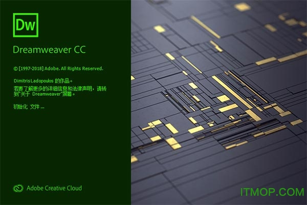 Adobe Dreamweaver CC 2019破解版 v19.0 中文破解版 0