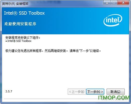 intel固�B��悠鞴ぞ呦�(Intel SSD Toolbox) v3.5.15 官方版 0
