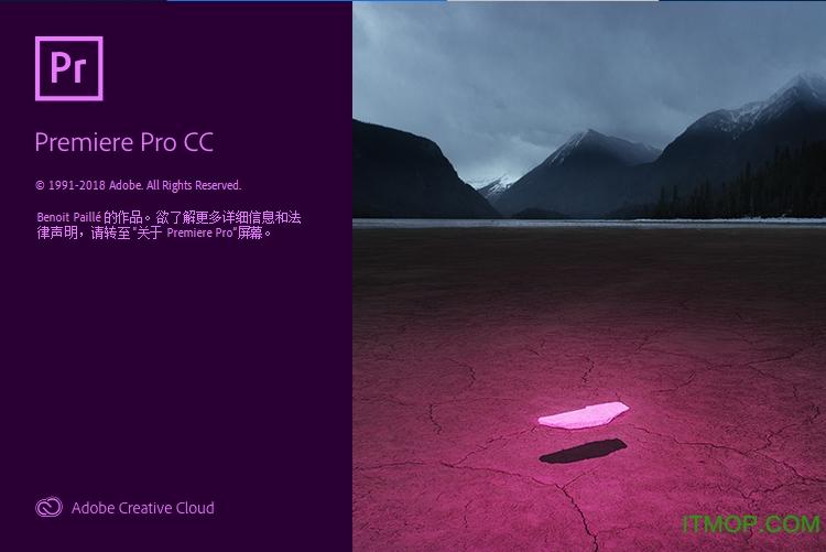 Adobe Premiere Pro CC2019破解版 v13.00中文破解版 0