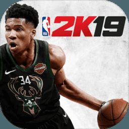 NBA2K19手游移动版