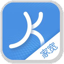 宁夏家宽app
