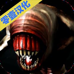 死亡窒息中文龙8国际娱乐唯一官方网站