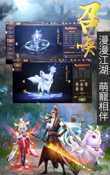 剑舞红尘游戏正式版 v1.1.8098 安卓版 0