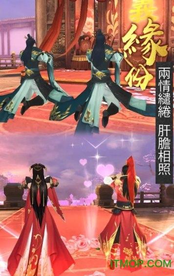 剑舞红尘游戏正式版 v1.1.8098 安卓版 2