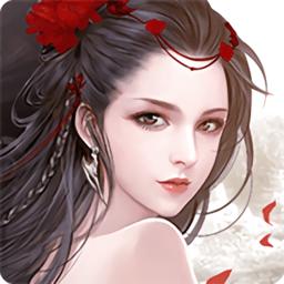 剑舞红尘游戏正式版