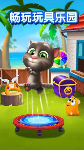我的汤姆猫2下载安装