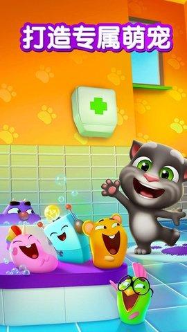我的汤姆猫2游戏(My Talking Tom 2) v1.2.0.72 安卓龙8国际娱乐long8.cc 3
