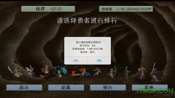 怪物冲撞 v1.4 安卓版 3