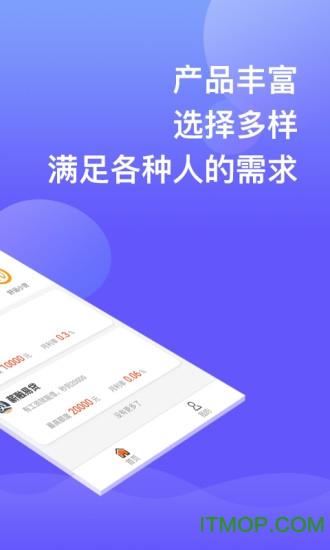 快贷街 v1.0.0 安卓版 2