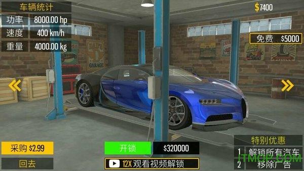 汽车学校龙8国际娱乐唯一官方网站(Car Driving) v1.0 安卓无限金币版 3