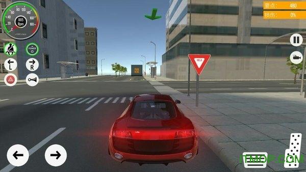 汽车学校龙8国际娱乐唯一官方网站(Car Driving) v1.0 安卓无限金币版 2