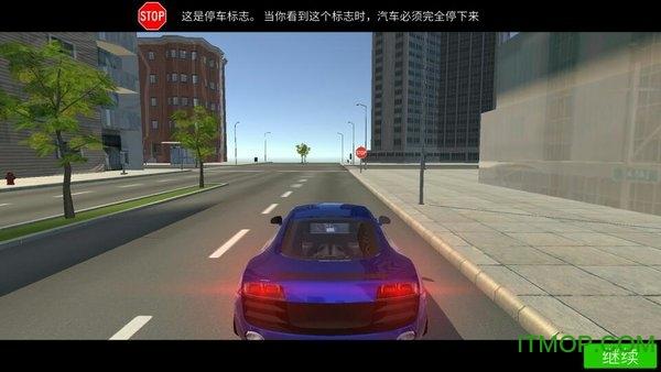汽车学校中文龙8国际娱乐唯一官方网站