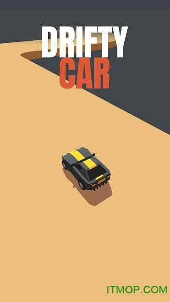 漂流车(Drifty Car) v1.1.1 安卓版 3