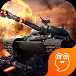 坦克突袭九游版