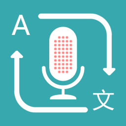 �υ�翻�g(voice translator)
