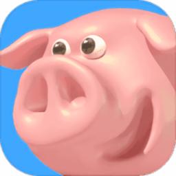 欢乐碰碰猪游戏