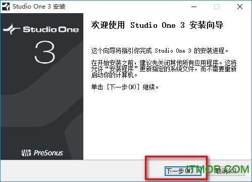 presonus studio one3中文版 v3.1 汉化版 3