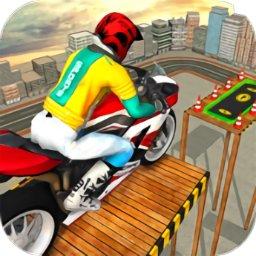 城市自行车特技停车冒险(City Bike Stunt Parking Adventure)