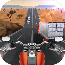 公路摩托车手(Highway Moto Rider Traffic Race)