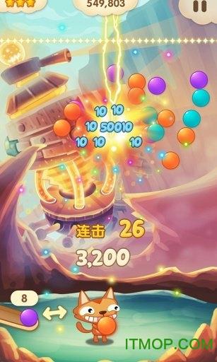 泡泡龙奇幻之旅无限道具版(Bubble Adventure) v1.00 安卓版 3