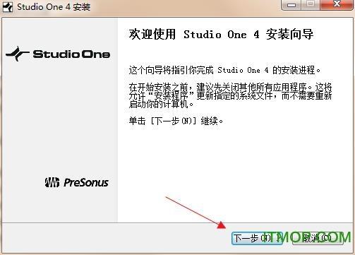 studio one 4破解版