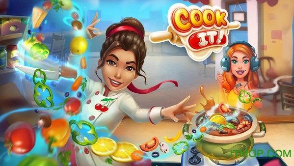 烹饪吧游戏