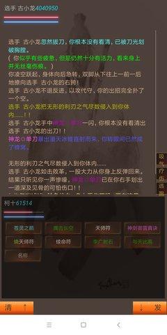 mud风云泥潭 v1.0.4.4.17 安卓最新版 3
