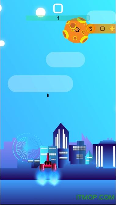 流星撞击 v1.07 安卓版 2
