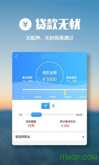 哥哥贷手机版 v1.1.0 安卓版 0