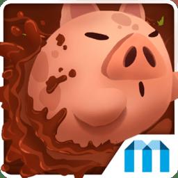 猪猪冲撞(Pig Rush)