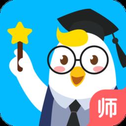 畅言作业小学教师app