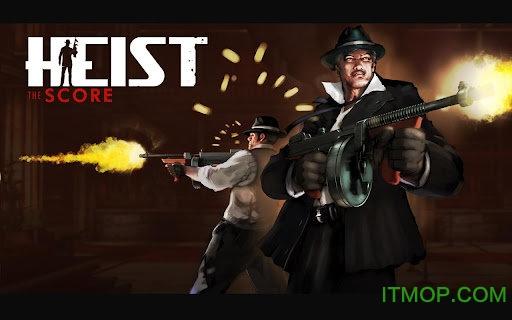 劫匪枪战无限金币版(HEIST The Score) v1.1.4 安卓版0
