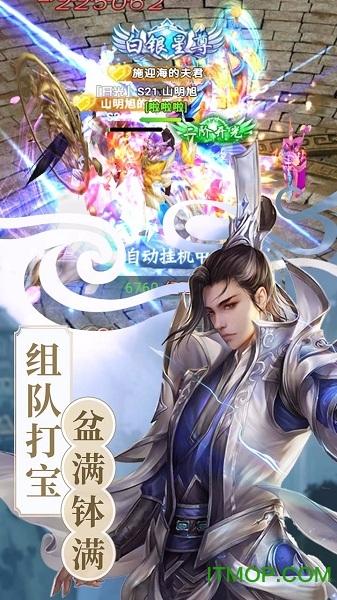 武神吕小布果盘版 v40.4002.1 安卓版 2