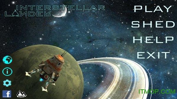 星际着陆器下载