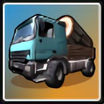 卡车送货3D