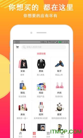 小派熊app v1.5.1 安卓版0