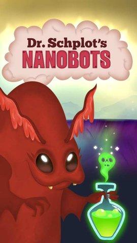 施皮特博士的纳米机器人下载