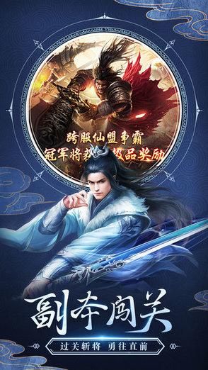 百战九州手机游戏 v1.0.0 安卓版 1