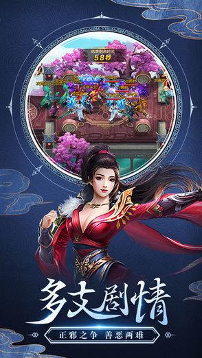百战九州游戏