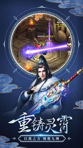 百战九州手机游戏 v1.0.0 安卓版 3
