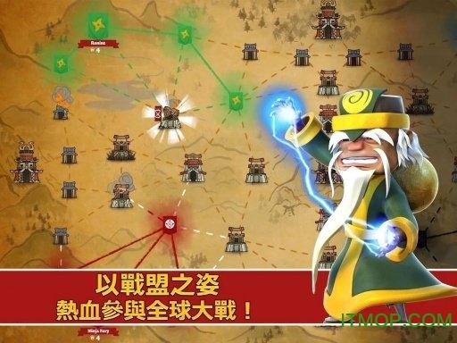 武士围攻(Samurai Siege) v1590.0.0.0 安卓版 3