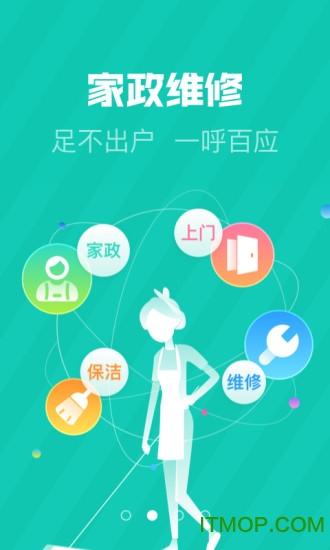 疆小哥生活圈 v3.8.20181127 安卓版0