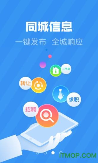 疆小哥生活圈 v3.8.20181127 安卓版1