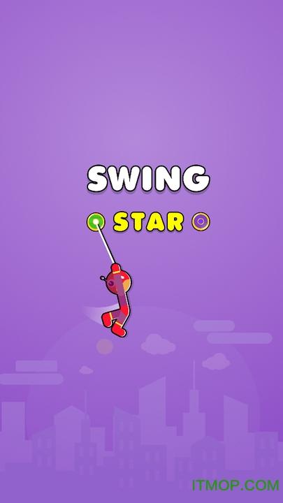 摇摆绳索(SwingStar) v1.0 安卓版 0