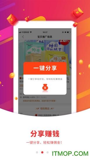 好物日报 v5.3.0 安卓版0