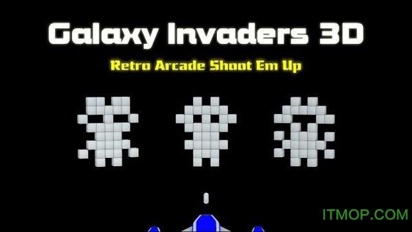 银河入侵者3dvr(Galaxy Invaders 3D) v1.2 安卓版0