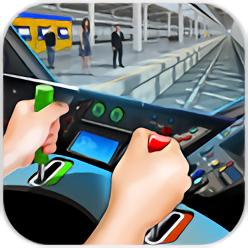 欧洲地铁模拟器3d游戏