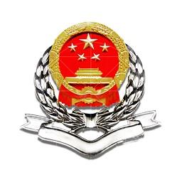 北京市网上税务局