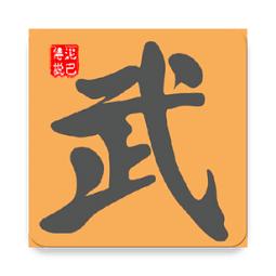 MUD文字游戏武神传说